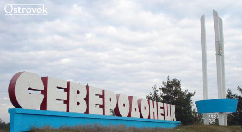 Жильцы двух многоэтажек в Северодонецке недовольны качеством ремонта и не подписывают акт выполненных работ