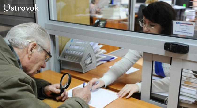 С 1 июля 20 тысяч пенсионеров  Луганской области могут остаться без пенсии. ПФУ говорит, что неоднократно предупреждали