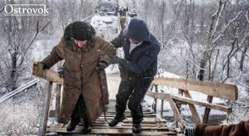 Мост в Станице Луганской: жизнь на грани
