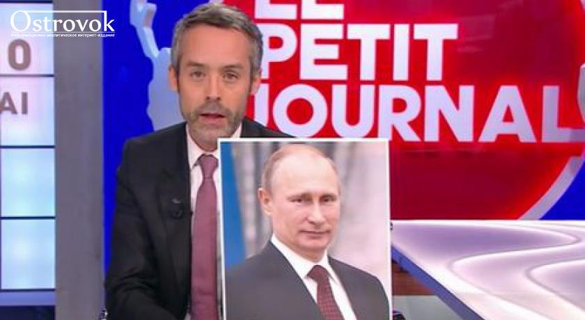 Французские журналисты поймали на лжи российского пропагандиста Дмитрия Киселева