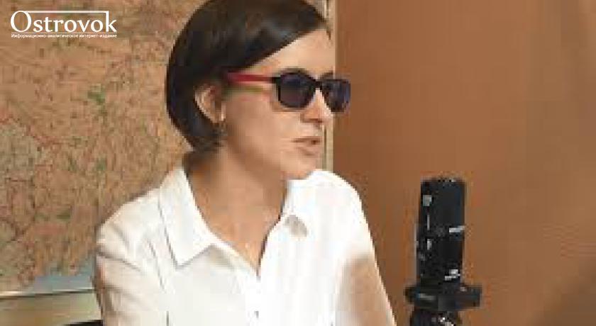 Замороженные конфликты, параллели с Донбассом. Юлия Абибок