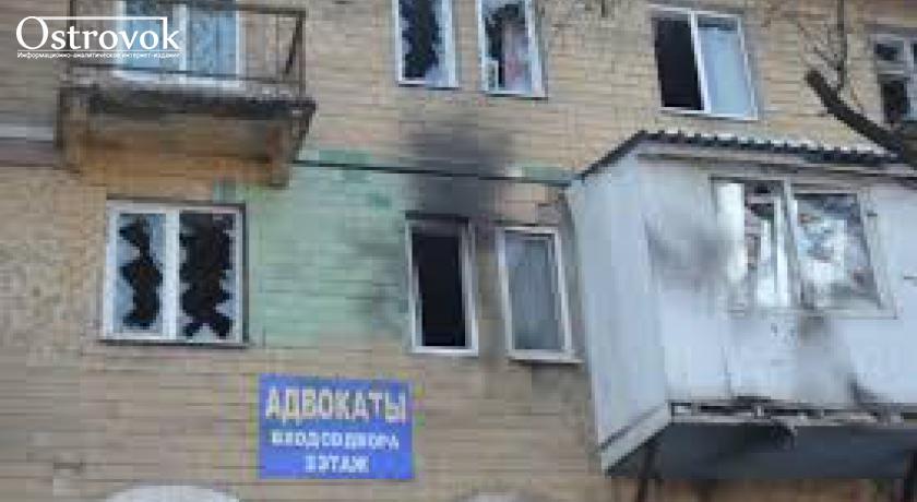 Обстрелы Киевского района Донецка  31 января 2017г (ВИДЕО)