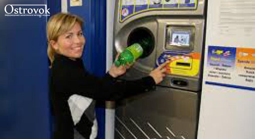 Как в Германии работают автоматы для приема пластиковых бутылок
