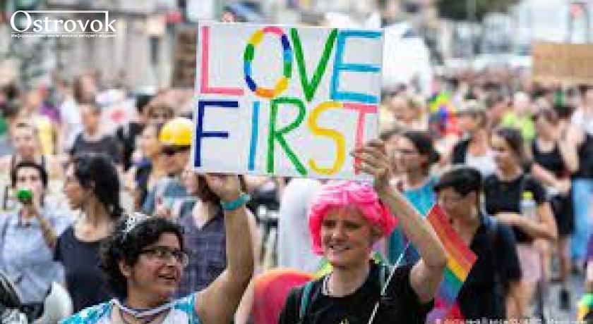"""""""Европейские ценности"""". В Евросоюзе готовятся новые законы о правах ЛГБТ-сообщества"""