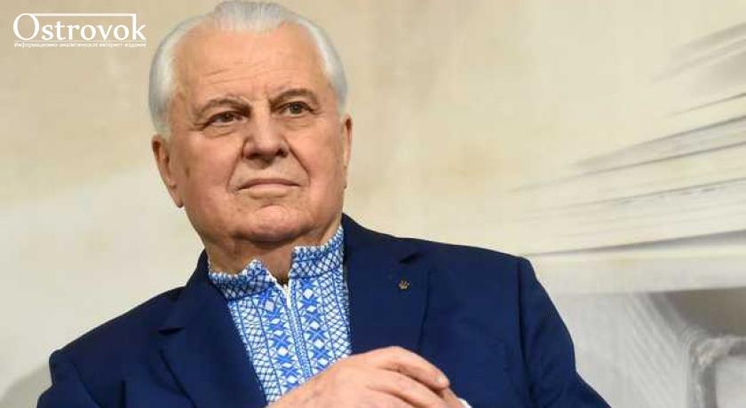 Кравчук озвучив перший можливий компроміс щодо Донбасу: створення вільної економічної зони