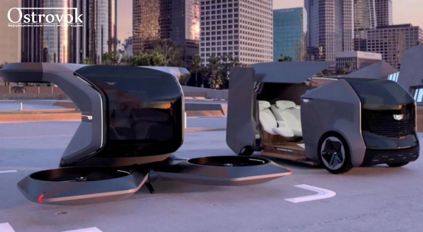 General Motors презентував концепт літаючого електромобіля Cadillac
