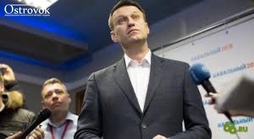 Вся гниль путинского режима в одном ролике: ответ Навального генералу Золотову (ВИДЕО)