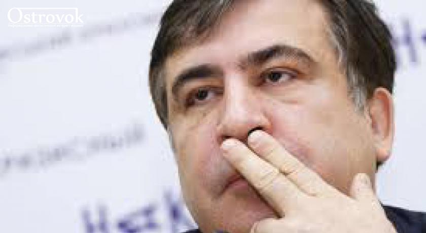 Михаил Саакашвили уходит в отставку, Одесса, 7 ноября 2016 года