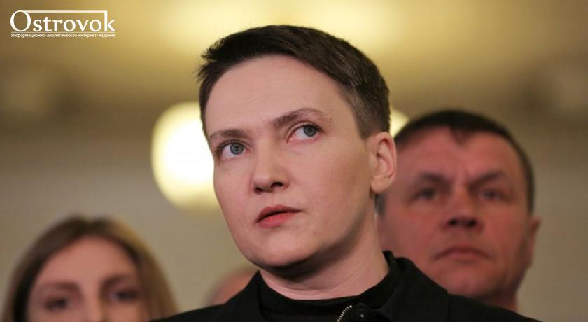 Надія Савченко розкритикувала зовнішнє управління країною та запропонувала свої 5 запитань, які треба було задати українському народові про народовладдя від президента