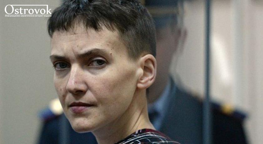 Последнее слово Надежды Савченко. Полная версия