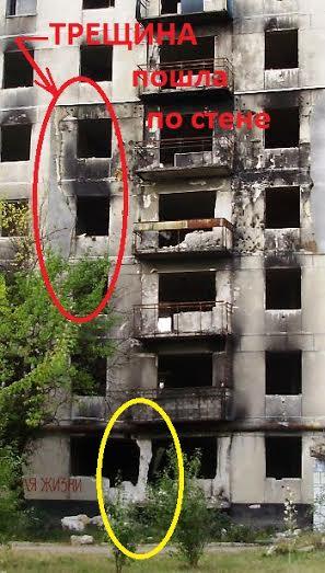 В Луганской области на грани обвала 9-этажка, пострадавшая от обстрелов боевиков (ФОТО), фото-2
